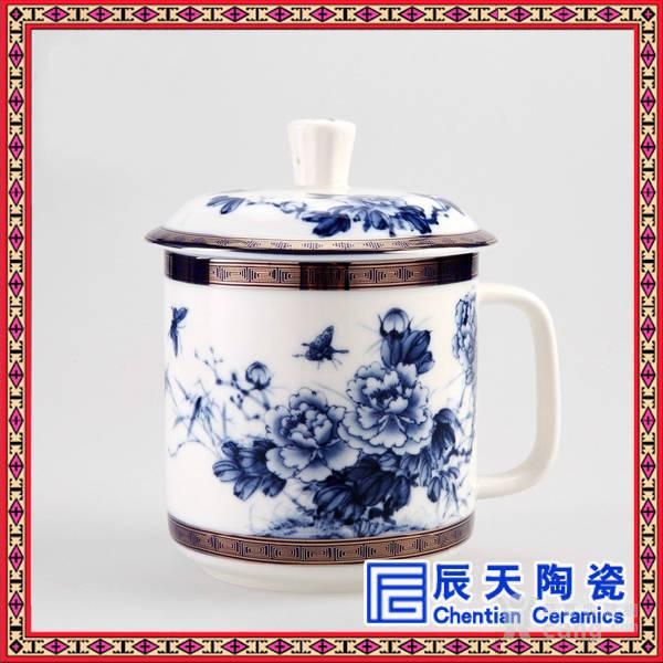景德镇茶杯陶瓷带盖手绘描金骨瓷水杯办公会议杯定制logo
