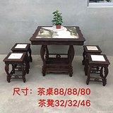 精品檀木镶理石面桌五件套