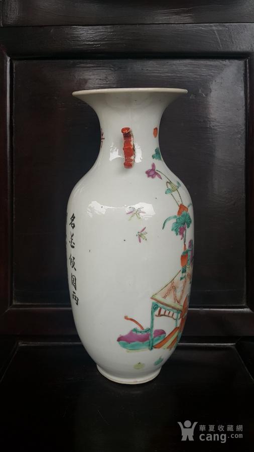 名家周钰茂人物故事赏瓶。