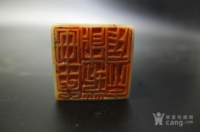 寿山石 印章