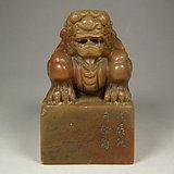 老寿山石高浮雕卧狮大方印章摆件