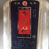 95年 杏花村