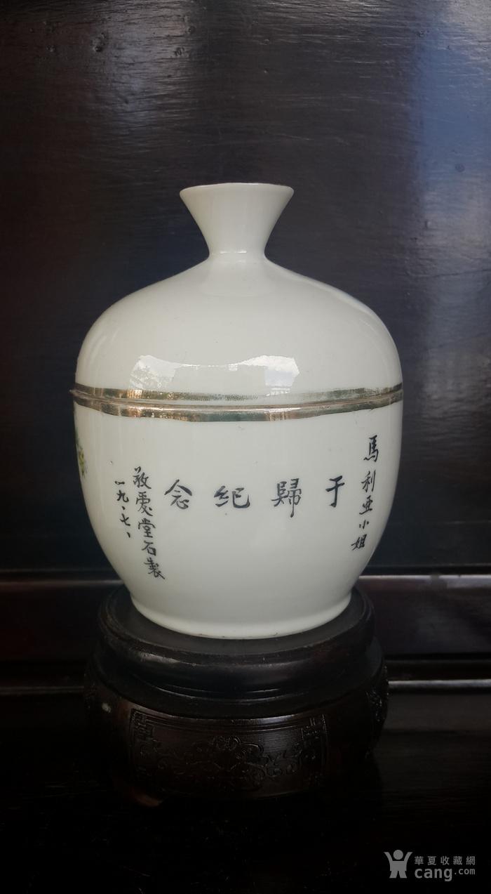 民国敬爱堂赠外国友人盖缸。