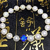 漂亮强光正圆贝宝珠高品质亮白色海贝珍珠深海贝珠圆珠手链