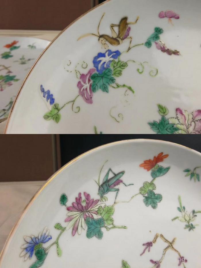 清道光:粉彩花卉草虫纹盘 一对