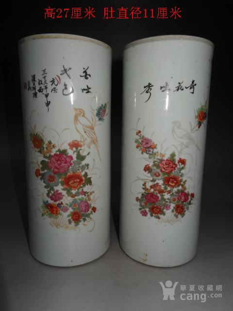 花卉帽筒2个