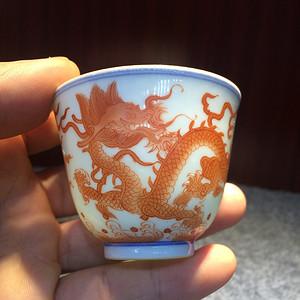 老矾红龙纹茶杯888