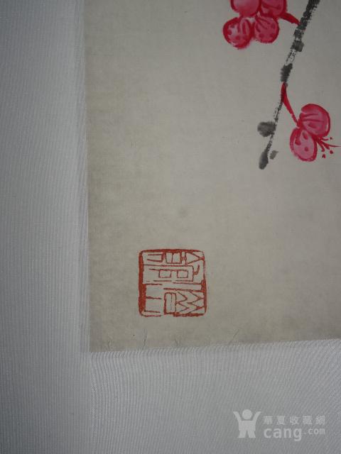 梅花蝴蝶图
