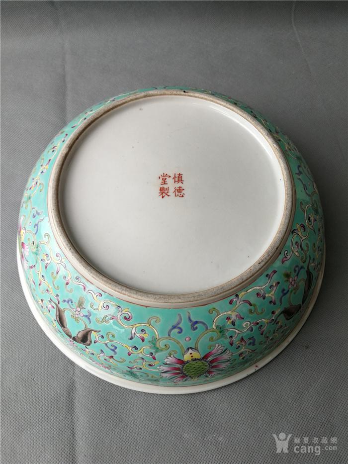 粉彩龙纹大碗