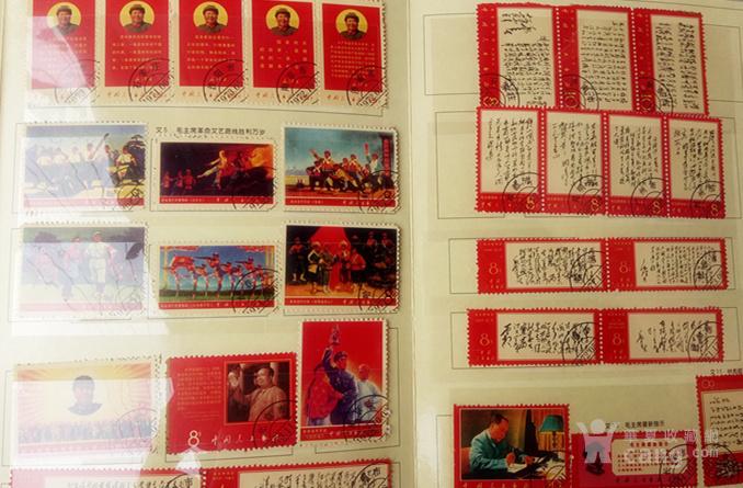 文字邮票发行30周年纪念