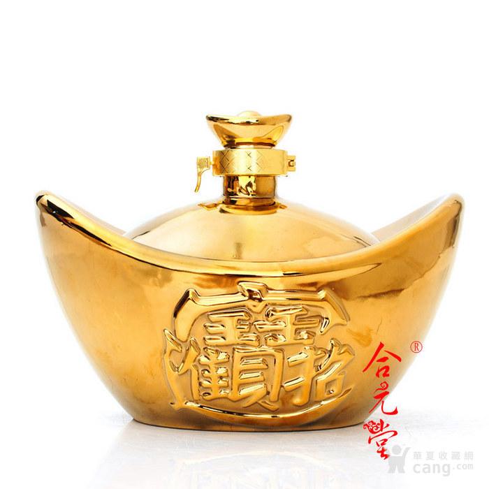 描述:景德镇陶瓷酒瓶 景德镇陶瓷酒瓶集酒艺,陶艺,瓷艺,考古,风景