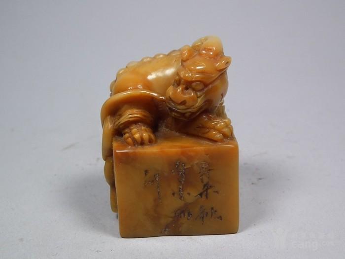 老坑黄寿山圆雕金钱卧兽大方印章图1
