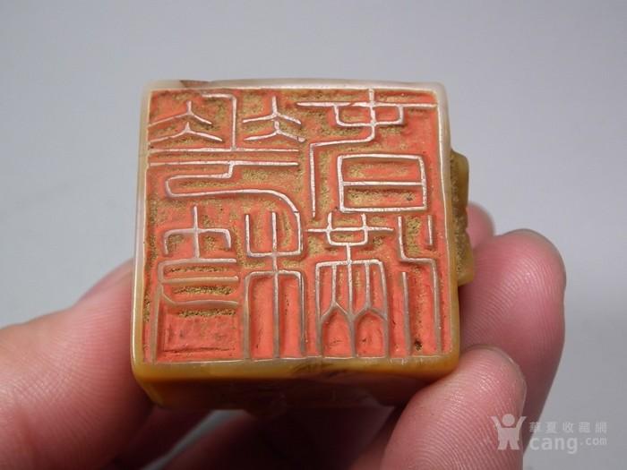 老坑黄寿山圆雕金钱卧兽大方印章图10
