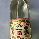 95年 老酒