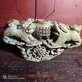 晚清民国寿山石雕摆件