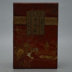 漆盒茶叶长9宽12高17