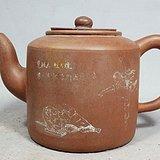 文革时期红灯记绘画紫砂壶