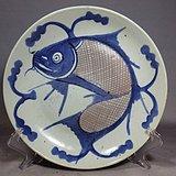 清代青花釉里红鲤鱼绘画盘