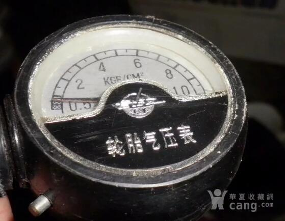 柳工50cn气压表电路图