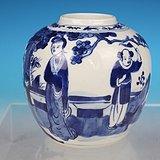 清晚期青花三娘教子罐,高12.2cm
