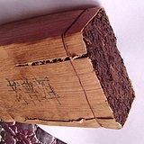 2001年出熟茶砖 勐海茶区产古树普洱茶