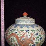 大明万历年制手工绘五彩龙纹盖罐