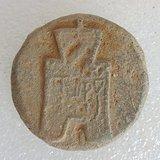古陶模 古币 钱模  古陶币 *陶器 陶币 钱范