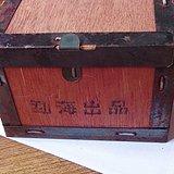 陈年勐海茶叶2008年出 宫廷普洱1000克熟茶