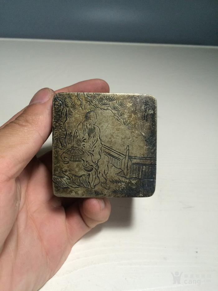 铜墨盒666666图1