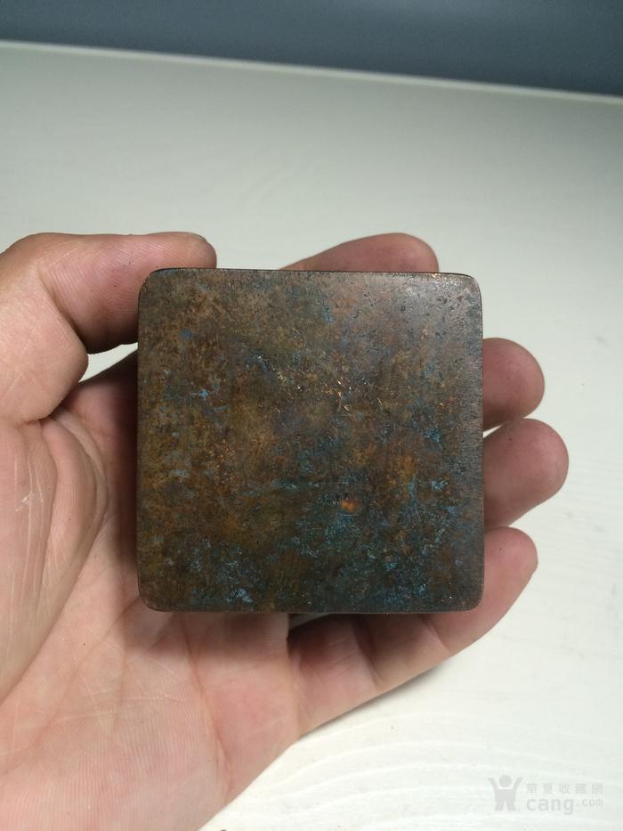 铜墨盒666666图9