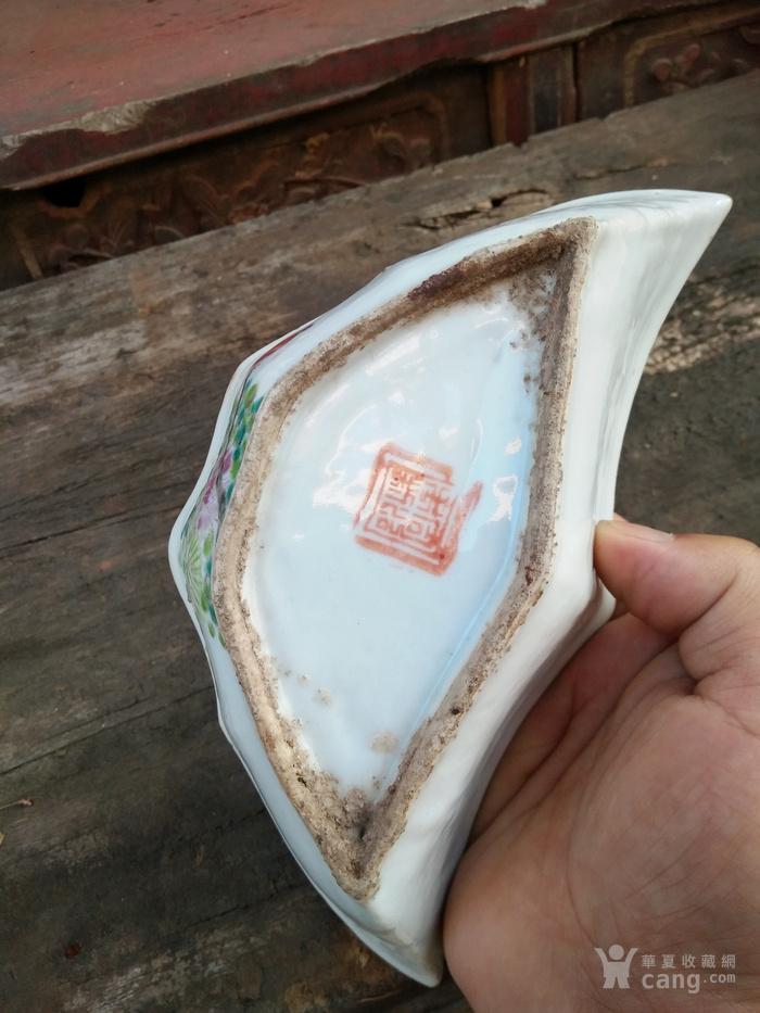 同治异型浅降彩碗