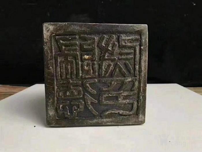 龙头印_龙头印价格_龙头印图片_来自藏友东方收藏小白