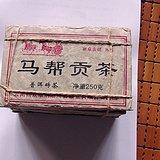 2006年出陈年老茶砖 熟茶普洱茶4块一起售