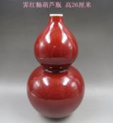 霁红釉葫芦瓶