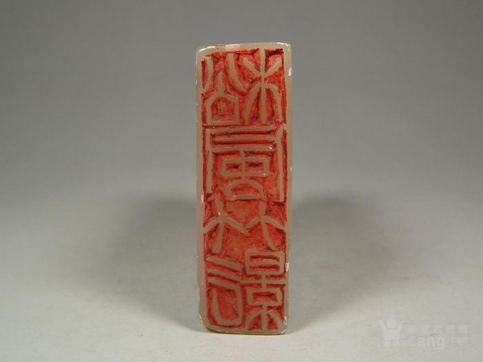 老淡色寿山石高浮雕仙翁山水纹随形大扁印章图4