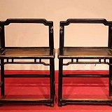 玫瑰椅是汉族传统家具之一,属于中国明代扶手椅中常见的形式
