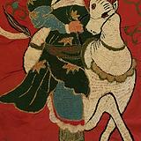 拍卖会大型神话人物刺绣补图六