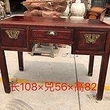 清代苏作榉木书桌一个.做工精细,包浆浑厚.保存完整。