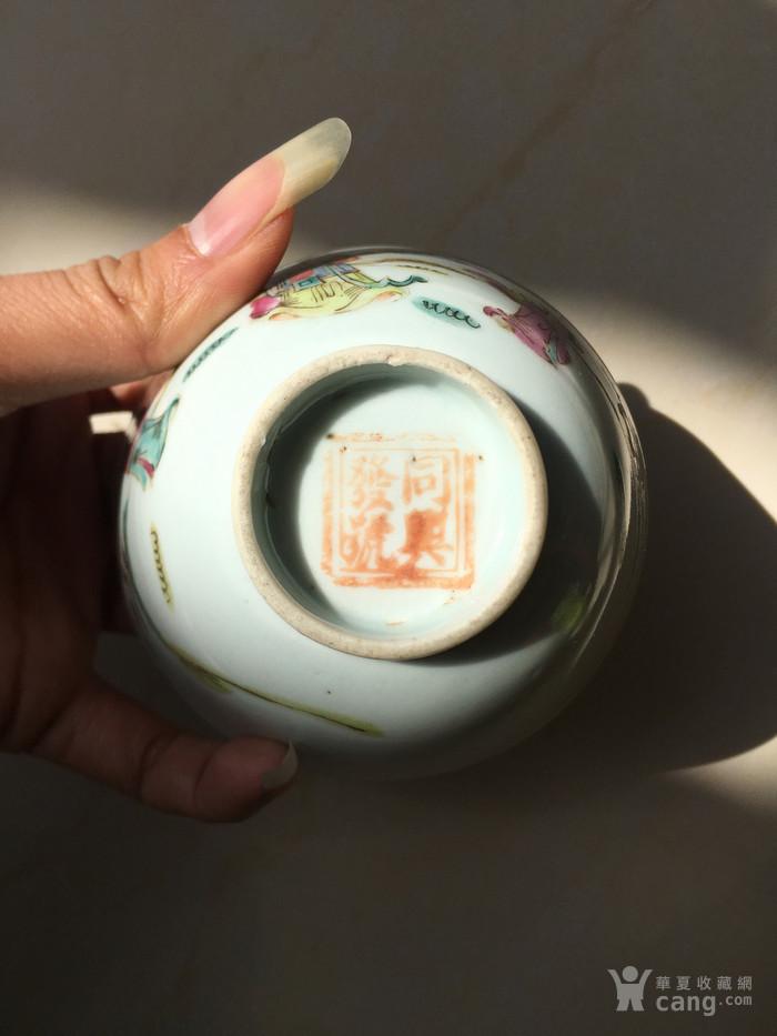 清代寓意好带双款五彩人物茶盖碗图8