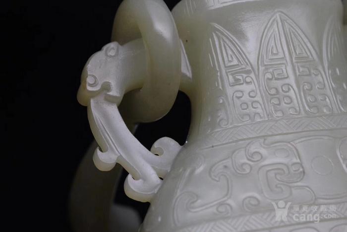 回流 旧藏和田玉籽料 璃龙饕餮乳丁纹吊瓶 图7