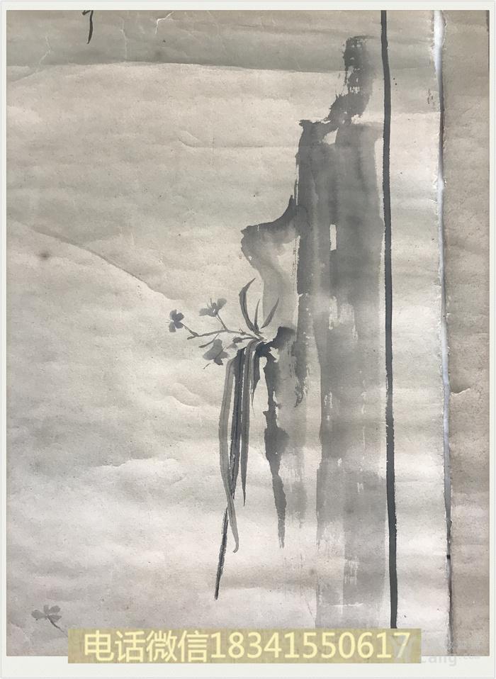 一九七九年手绘四条屏