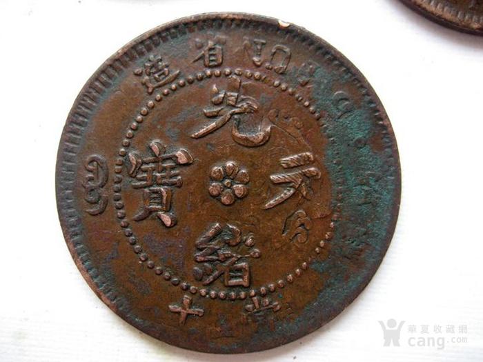 少见的韩改币