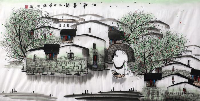赵连生原稿真迹国画字画山水字画手绘四尺水乡山水画
