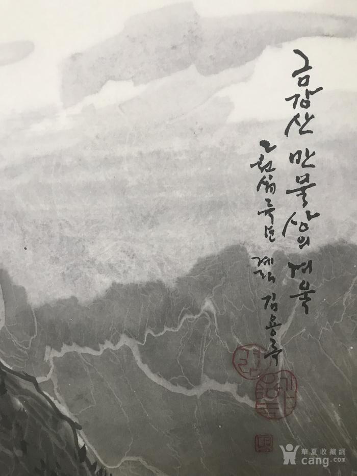 朝鲜画 金庸禄 *山万物相的秋天