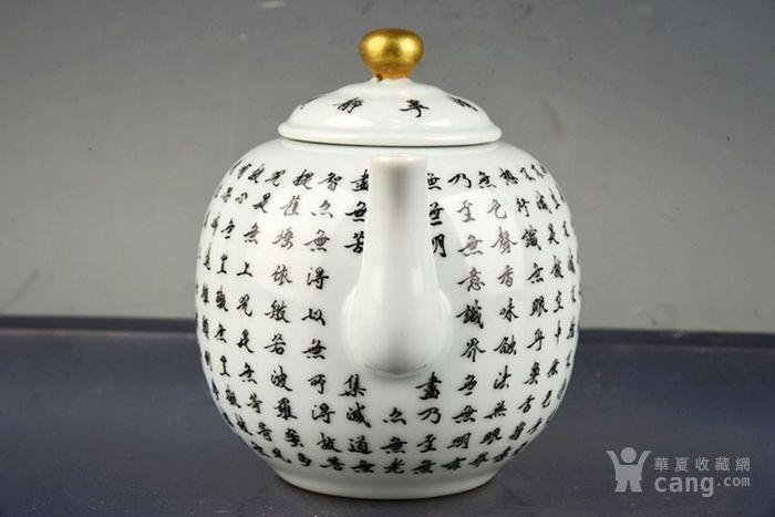 大清雍正年制般若波罗蜜多心经文字壶子 古玩古董古瓷器老货收藏