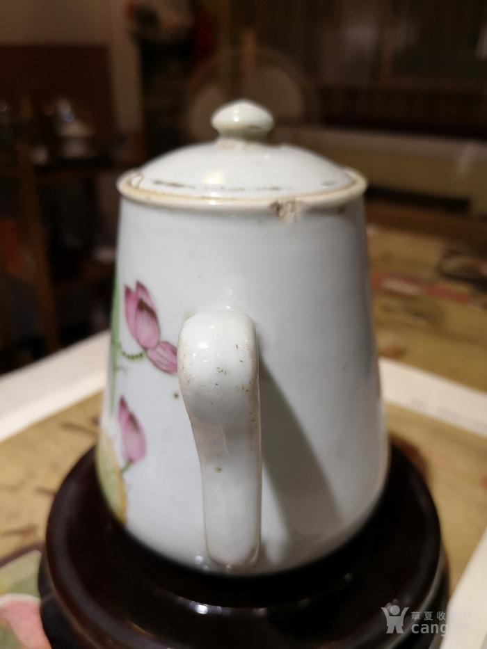 荷花描金茶壶