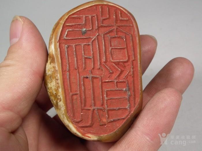 老坑寿山小田黄随形圆雕螭龙大印章图8