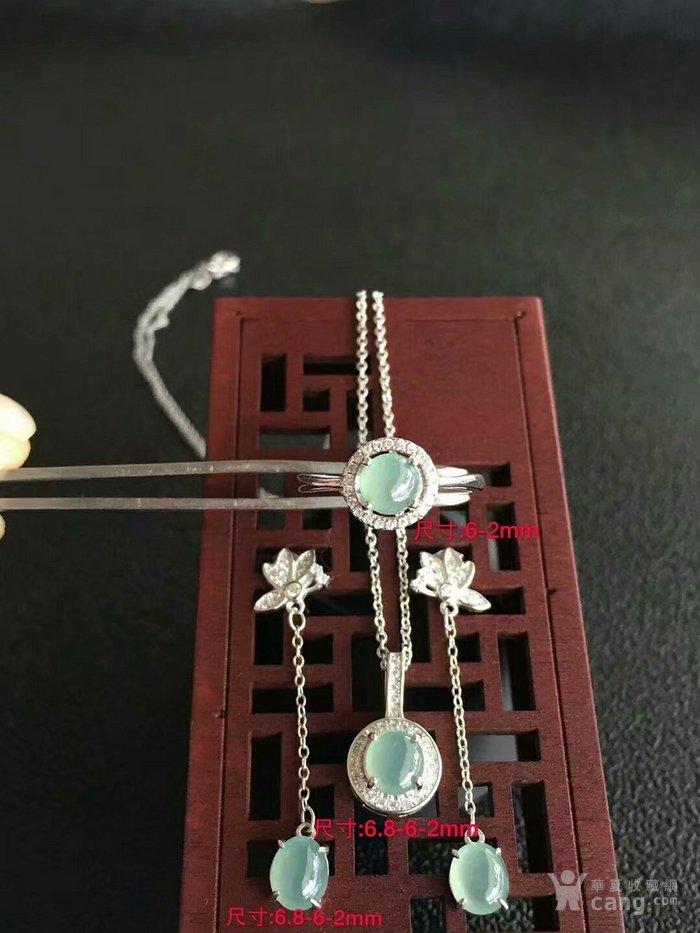 天然缅甸翡翠A货925银镶嵌碎钻时尚套装 新品上架