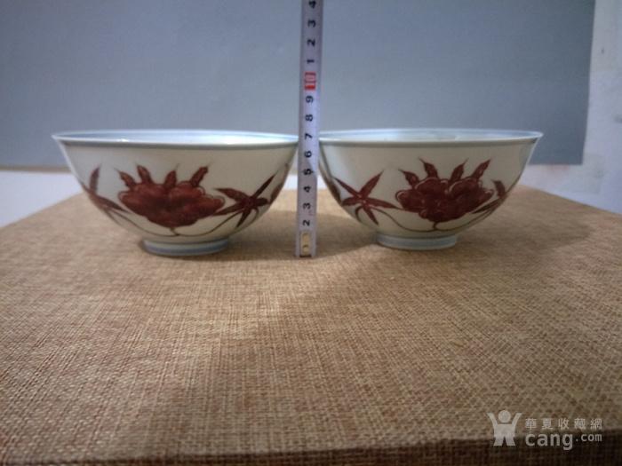 成化釉里红花卉碗