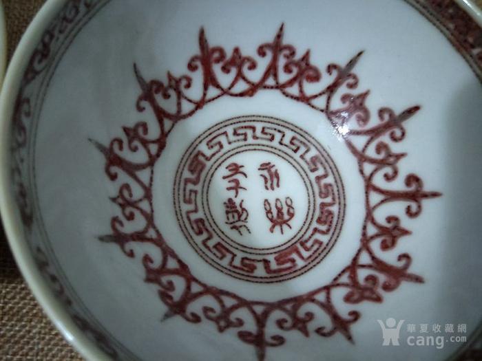 釉里红花卉碗